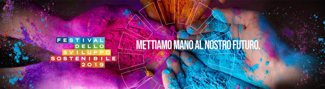 SAVE THE DATE – FESTIVAL DELLO SVILUPPO SOSTENIBILE (21 Maggio – 6 Giugno 2019)